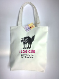 Сумка Shopper Bag №361, I love сats, белая