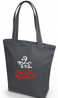 Сумка Shopper Bag №224, А філ гуд