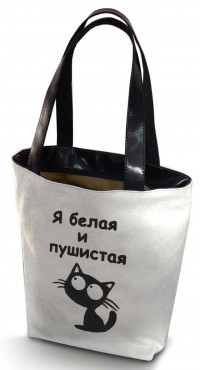 Сумка Shopper Bag №82, Я біла і пухнаста, біла