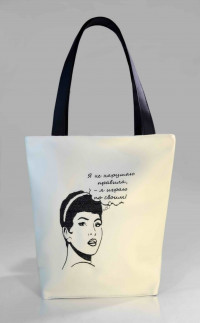 Сумка Shopper Bag №304, Я не нарушаю правила, - я..., белая