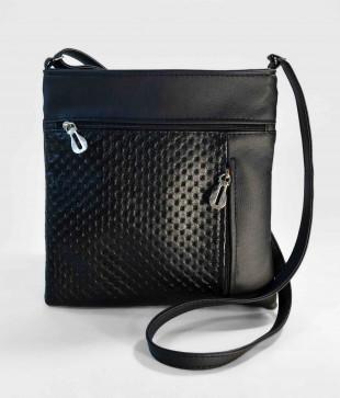 c93594009cce Купить женскую сумку недорого на Мир Сумок