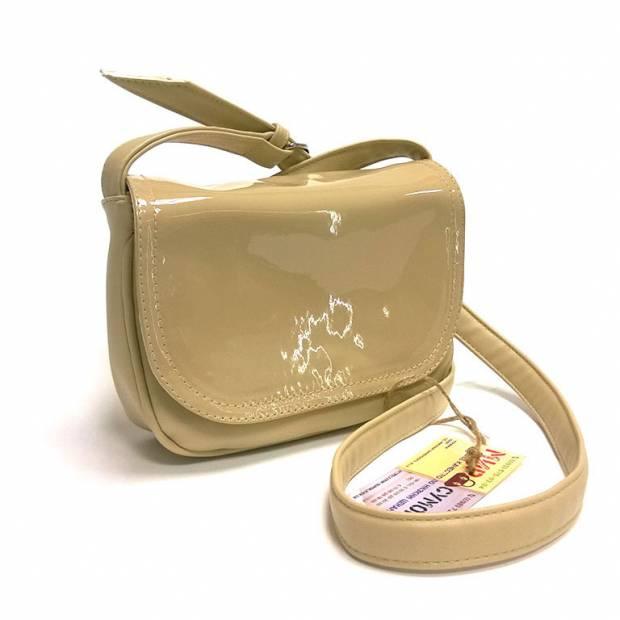 252a4fc89fe3 В наличии (в магазине) - женские сумки - Мир Сумок — В наличии (в ...